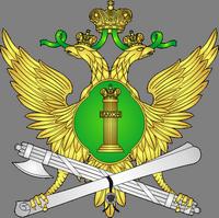 emblema_fssp_201510202021