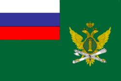 flag_fssp_2006_201510202021
